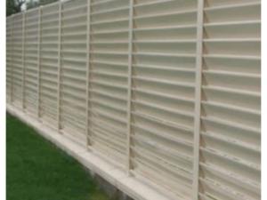 Забор жалюзи с порошковым покрытием РЭД-Ц100-0.7 RAL