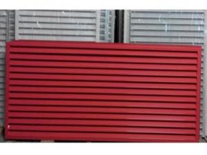 Вентиляционная решетка наружная алюминиевая РЭД-Н4