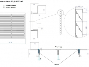 Окно слуховое жалюзийное для крыши РЭД-НСТ2-У5